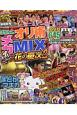 ぱちんこオリ術メガMIX (25)