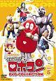 がんばれ!!ロボコン DVD‐COLLECTION VOL.5