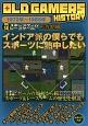 OLD GAMERS HISTORY スポーツゲーム レースゲーム形成期編 1972~1985 (14)