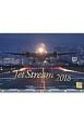 JetStream 2018