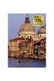 世界遺産手帳 ヴェネツィア 写真工房ダイアリー 2018.1月始まり