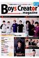 Boys Creator magazine