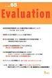 Evaluation (65)