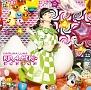 KIRAMEKI☆ライフライン(DVD付)