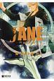 JANE-Repose-