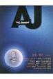 Art Journal (91)