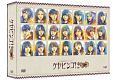 全力!欅坂46バラエティー KEYABINGO!2 DVD-BOX