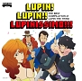 THE BEST COMPILATION of LUPIN THE THIRD LUPIN! LUPIN!! LUPINISSIMO!!!(DVD付)
