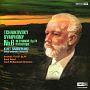 UHQCD DENON Classics BEST チャイコフスキー:交響曲第6番≪悲愴≫/序曲≪1812年≫