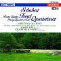 UHQCD DENON Classics BEST シューベルト:ピアノ五重奏曲≪ます≫ 弦楽四重奏曲≪四重奏断章≫
