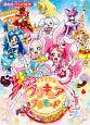映画・キラキラ☆プリキュアアラモード パリッと!想い出のミルフィーユ!