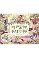 FLOWER FAIRIES Calendar 2018