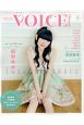 VOICE Channel(1)