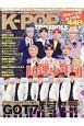 K-POP TOP IDOLS 防弾少年団総力特集たっぷり44P (7)