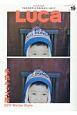 LUCa 冬色キッズ服2017Winter Style KIDS FASHION MAGAZINE(19)