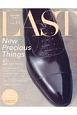 LAST 新しい高級へのアプローチ 男の靴雑誌(13)