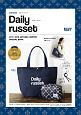 Daily russet NAVY 2017-2018 AUTUMN/WINTER SPECIAL BOOK