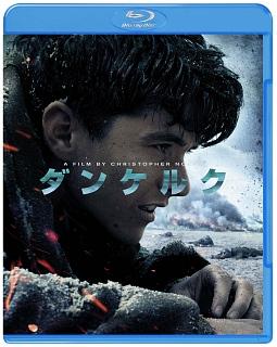 ダンケルク ブルーレイ&DVDセット(3枚組)