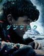ダンケルク 【初回限定生産】プレミアム・エディション ブルーレイ&DVDセット(3枚組/ブックレット付)