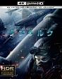 ダンケルク 【初回限定生産】アルティメット・エディション <4K ULTRA HD&ブルーレイセット>(3枚組/ブックレット付)