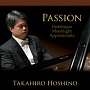 Passion ベートーヴェン:三大ソナタ集
