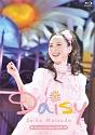 Seiko Matsuda Concert Tour 2017「Daisy」(通常盤)