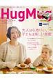 Hug Mug. 大人は心地いい、子どもは楽しい部屋 (22)