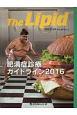 The Lipid 28-4 2017.10 特集:肥満症診療ガイドライン2016