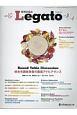 精神科臨床Legato 3-4 統合失調症患者の服薬アドヒアランス