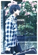 I'm HOME -Deluxe Edition-(DVD付)
