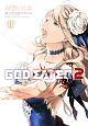 GOD EATER2(8)