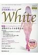 WHITE 5-2 これからの女性医療を考える