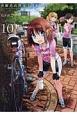 南鎌倉高校女子自転車部(10)