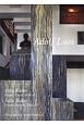 アドルフ・ロース ミュラー邸 モラー邸 世界現代住宅全集25