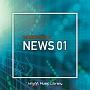 NTVM Music Library 番組カテゴリー編 ニュース01