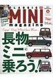 CLASSIC MINI magazine (46)