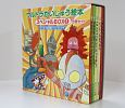 ウルトラかいじゅう絵本 スペシャルBOX すくすく知育編 ベストセレクト 5冊セット (2)