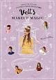 Vell's MAKEUP MAGIC 美人開花シリーズ ミラクルベルマジックの、メイクでなりたい女の子にな