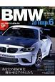 BMW×af imp. (6)