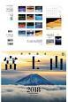 世界遺産 富士山カレンダー