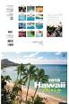 HAWAII ALOHAカレンダー