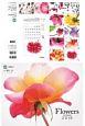 Flowersカレンダー 2018
