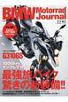 BMW Motorrad Journal (12)