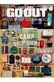 GO OUT OUTDOOR GEAR BOOK (6)