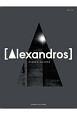 [Alexandros] PIANO SCORE