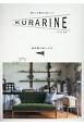 KURARINE広島 家時間の楽しみ方。 暮らしを重ねる家づくり(2)