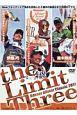 the Limit Three Basser Allstar Classic 2017