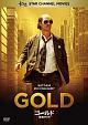 ゴールド/金塊の行方