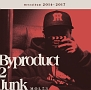 Byproduct 2 Junk