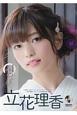 みやび 立花理香2nd写真集 DVD付き